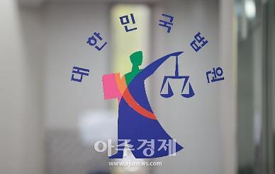 윤우진 측근 사업가 구속영장 발부...도주우려 있어
