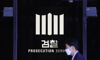 대장동 키맨 유동규 오늘 구속 여부 결정