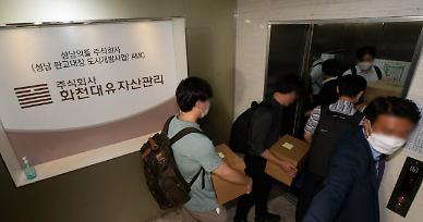 박영수 인척의 100억원 수수 관여 사실 없다