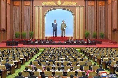北 오늘 9시부터 남북통신선 복원...김정은 공언 닷새만