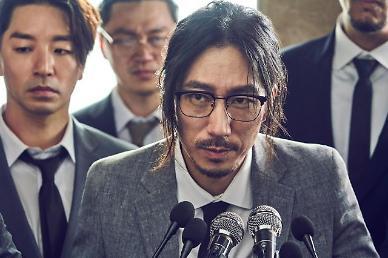 [김호이의 사람들] 타이거JK가 혐오와 차별이 난무하는 시대 속에서 스스로를 지키는 법