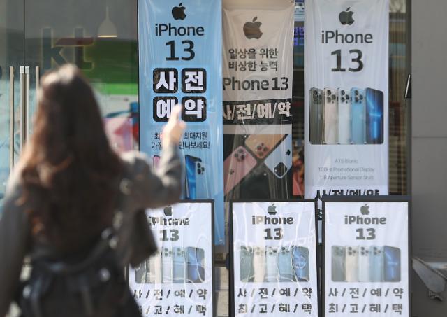 """""""아이폰13, 4주 기다려야""""...예판 흥행에도 발 동동 굴리는 애플·이통3사"""