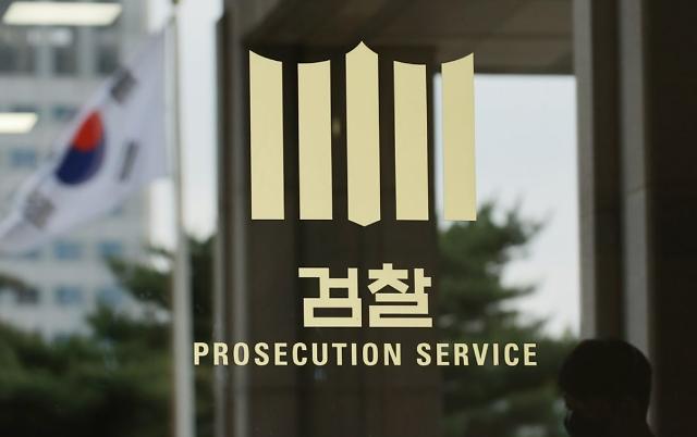 """檢, """"도쿄 아파트 처분"""" 박영선 허위사실 공표 혐의 불기소"""