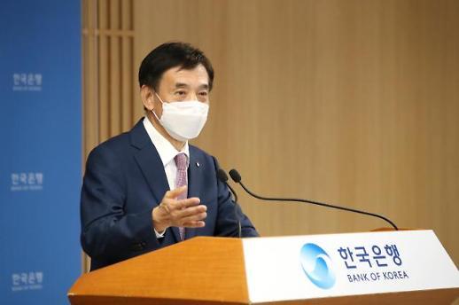 韩国央行本月会否加息引关注