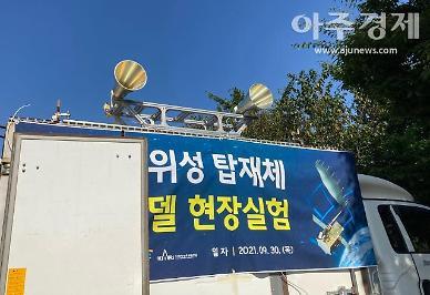 [르포] 수재해·북한방류 예측 우리 손에…수자원위성 개발현장 가보니