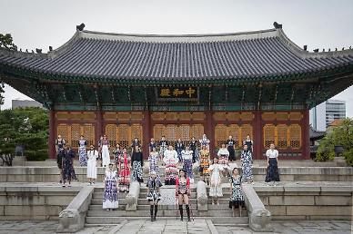 서울 600년 역사와 K패션이 만났다...2022 봄·여름 서울패션위크, 7일 개막
