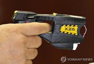 [2021 국감] 국산 테이저건 10개 중 9개 불량...경찰, 3년째 시범운영도 못해