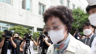 윤석열 장모 최은순 거주지 이탈, 다시 구속될까