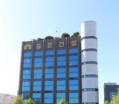 중흥그룹 이달 중순 대우건설 M&A 실사 마무리…각 사 독립경영