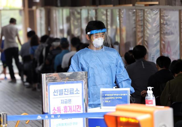 韩国新增1575例新冠确诊病例 累计321352例