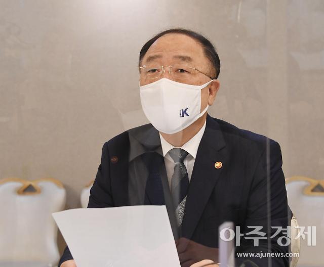 """[2021 국감] 기재부 """"물가·일자리 등 민생안정 지원 강화"""""""