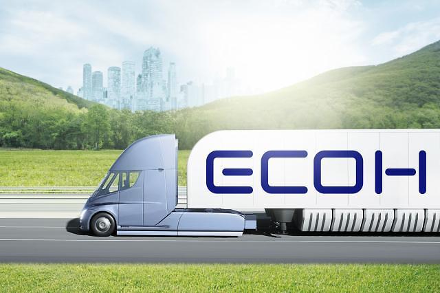 """为加快氢气及电池事业发展 现代Glovis推出环保品牌""""ECOH"""""""