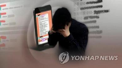 [2021 국감] 코로나19·취업난에 20대 보이스피싱 조직원 대거 유입