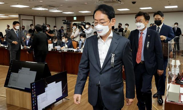 [포토] 대장동 게이트 특검 수용 마스크 착용한 국민의힘