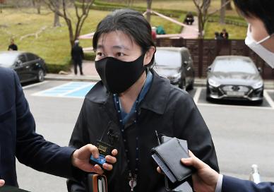 공수처, 권익위 고소장 무마 의혹 김수남·문무일 수사 검토