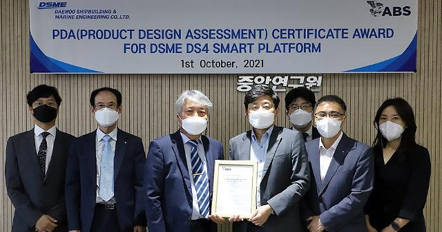 Daewoo shipyards smart ship solution wins ABS certification