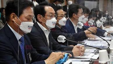 [2021 국감] 경찰 국감도 삼킨 대장동 게이트