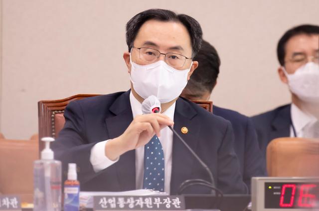 """[2021 국감] 문승욱 장관 """"4분기 전기요금 인상, 탈원전과 관계 없어"""""""