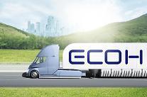 現代グロービス、グリーン水素の海上運送・EVバッテリーリサイクル事業の本格化…専門ブランド「ECOH」ローンチング