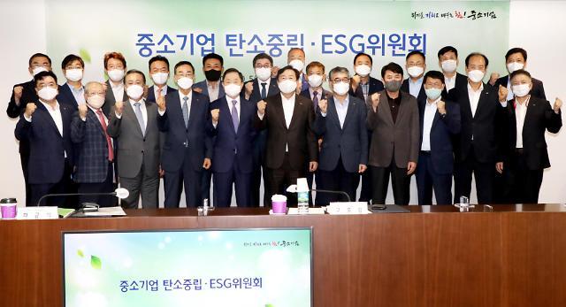 """김기문 """"탄소중립‧ESG 성패, 중소기업 인센티브 정책에 달려있어"""""""