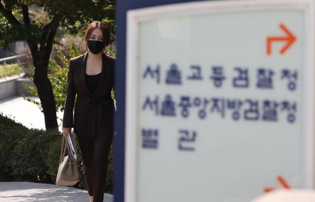 """[포토] 조성은 """"윤석열 전 검찰총장 등 명예훼손"""" 검찰에 고소"""