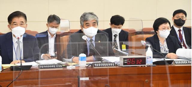 """[2021 국감] 한상혁 방통위원장 """"OTT 법적 지위 신설 노력…해외 진출 지원"""""""