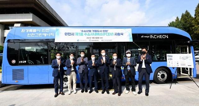 인천시, 친환경 수소 대중교통 시대 본격 개막...6일부터 5대 첫 운행