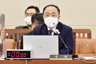 [2021 국감] 홍남기 부동산 불안정 사과…대장동 1차 관리책임은 지자체에