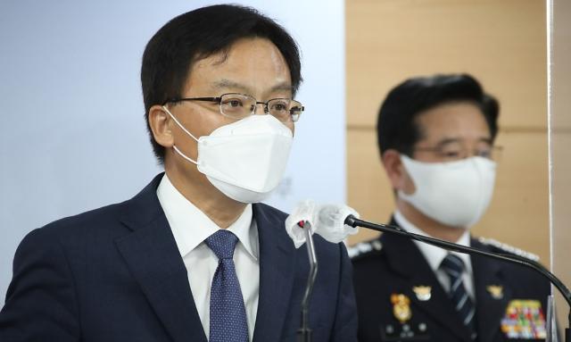 """[2021국감] 尹 판사 사찰 문건...조남관 """"전혀 몰라, 보고 없었다"""""""