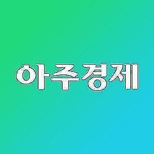 [아주경제 오늘의 뉴스 종합]검찰, 김만배 소환 초읽기...수사 윗선 향하나