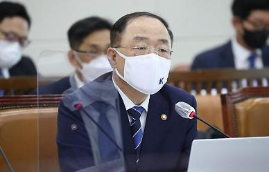 [2021 국감] 홍남기 부동산 가격 오름세 꺾였다 판단