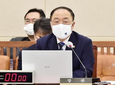 [2021 국감] 홍남기 대선경선 후보 공약 검토한 적 없다