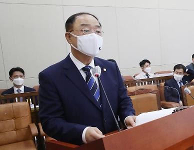 [2021 국감] 홍남기 반도체특별법 지난주 쟁점 타결…연내 입법화 노력