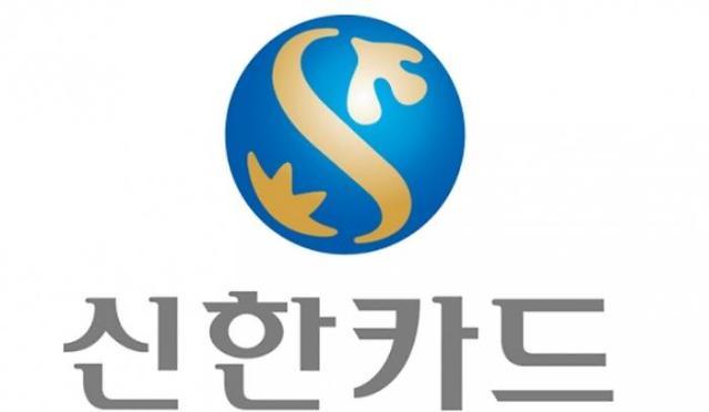 신한카드, 개인사업자CB 본허가 획득…금융권 최초