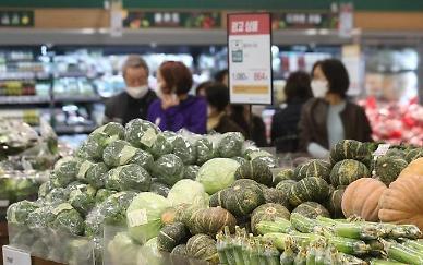 [상보] 9월 소비자물가 2.5% 상승...5개월 연속 2%대 기록