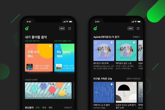 멜론, 음악 콘텐츠 추천 강화... 'DJ플레이리스트·아티스트 추천' 도입