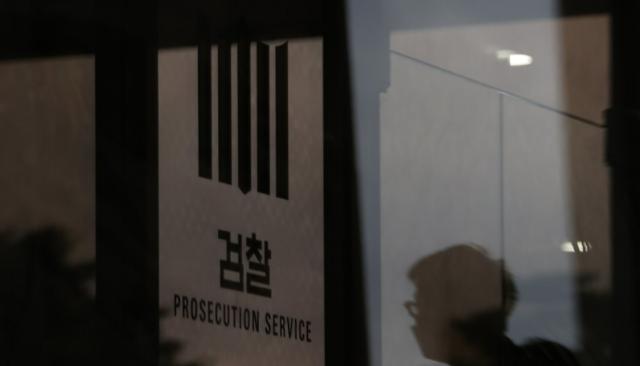 김건희 주가조작 의혹 관여자 3명 오늘 구속 여부