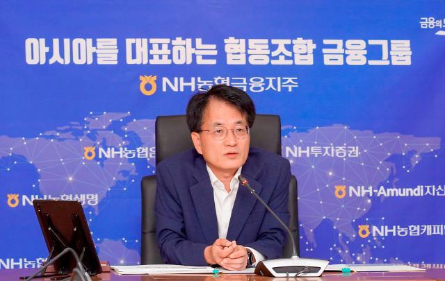 """농협금융 글로벌전략협의회 개최…손병환 """"능동적 네트워크 확대"""""""