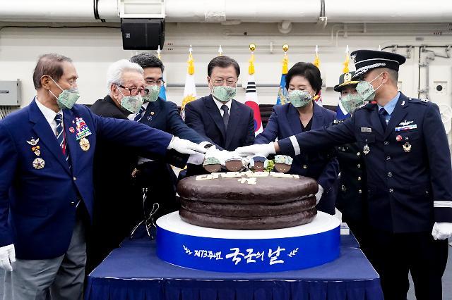 文, 오늘 오경미 대법관 임명장 수여…역대 8번째 여성 대법관