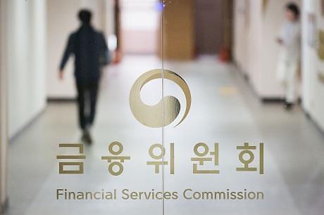 [2021 국감] 금융위 떠나는 서기관들