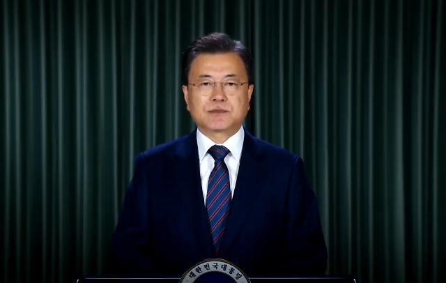 """포스코, 세계 최초 수소환원제철 포럼 HyIS 개최...문재인 대통령 """"한국이 먼저 행동하고 세계와 협력하겠다"""""""