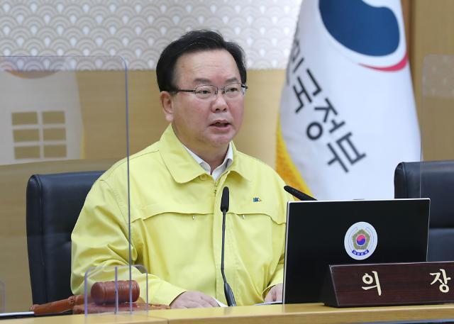 """김부겸 """"대장동 의혹, 검경 수사 중…정부 더 보탤 것 없다"""""""