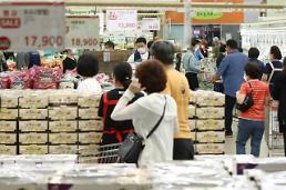 9月の消費者物価、2.5%↑・・・5ヵ月連続2%台