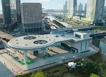 GSカルテックス、韓国初「イケアガソリンスタンドピックアップサービス」開始