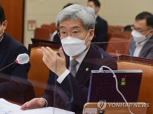 """[2021 국감] 고승범 """"정책모기지 중도상환수수료 1.2→0.6% 인하 검토"""""""