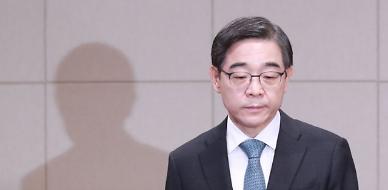 법관대표회의, 권순일 화천대유 취업 적절했나 논의 검토