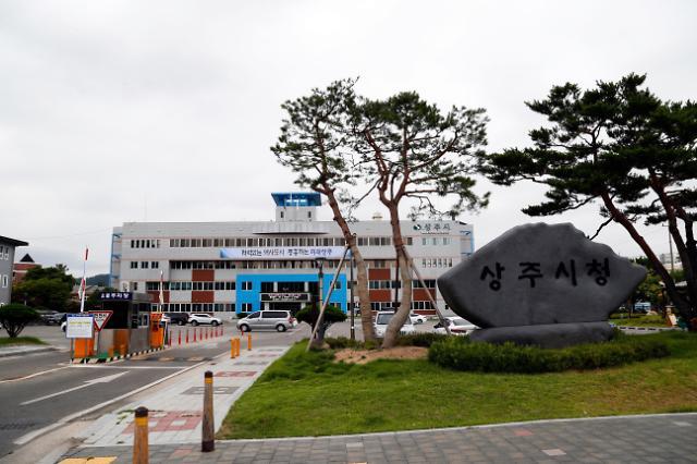 '상주시 정책 아이디어 공모전' 위드코로나 시대 대비