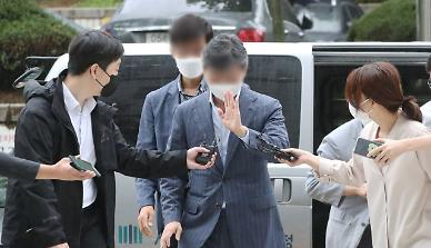 김건희 주가조작 의혹 관련자 3명 중 1명 영장심사 출석