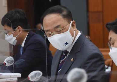[2021 국감] 홍남기 과도한 부동산개발 이익 공감 안 돼