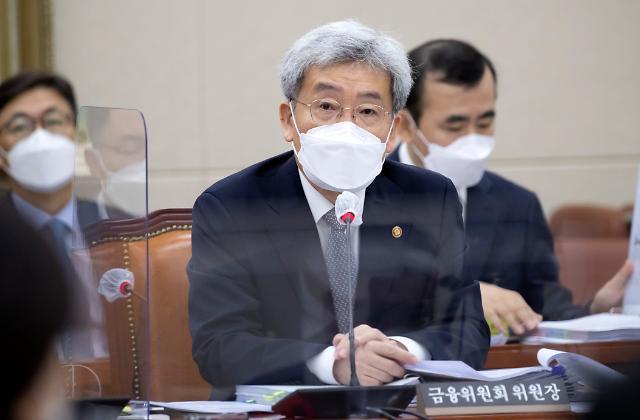 """[2021 국감] 하나은행 대장동 수수료 논란에 고승범 """"검경 수사 지켜보겠다"""""""
